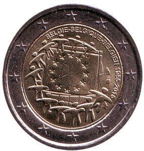 2 евро Бельгия. 2015 г. 30 лет Флагу Европы.