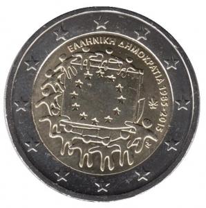 2 евро Греция. 2015 г. 30 лет Флагу Европы.