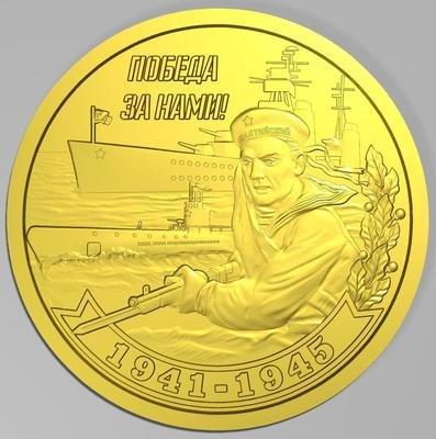 Монетовидный жетон.