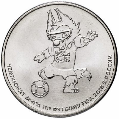 25 рублей 2018 года Футбол -3