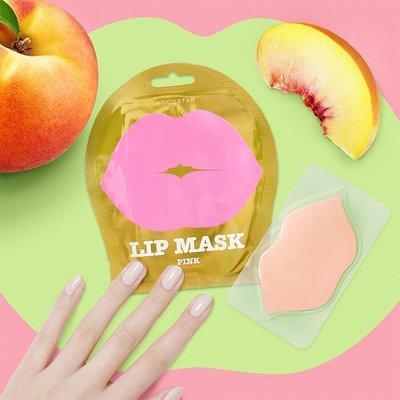 Maska za usne PINK