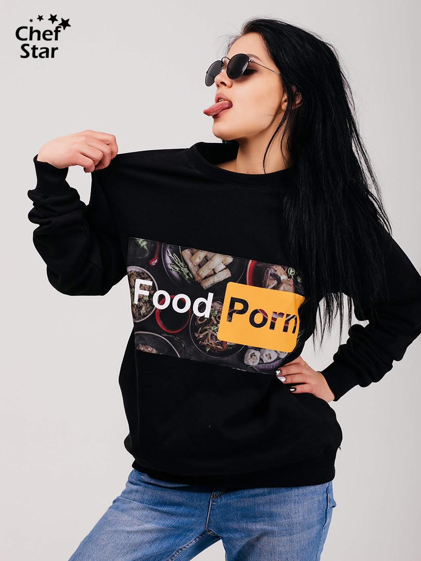 Свитшот Food Porn (Фуд порн), Chef Star