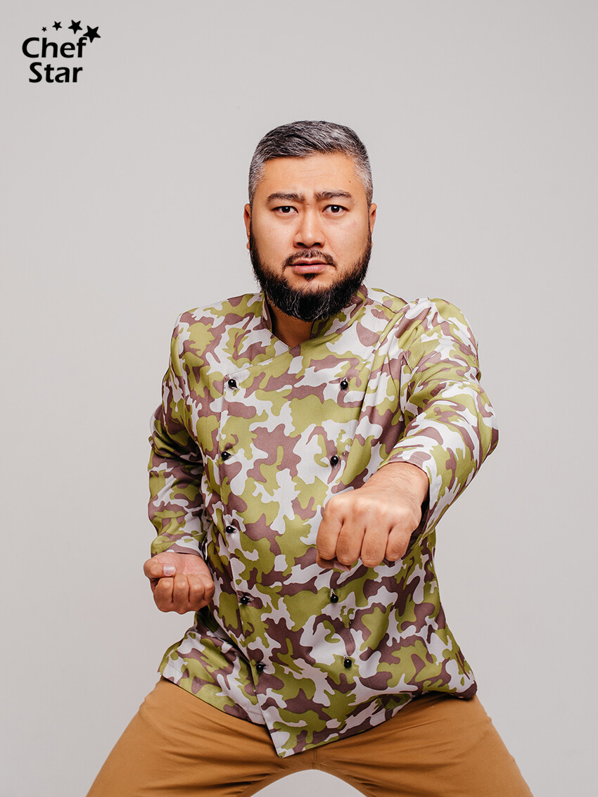Китель Salsa (Сальса), Camouflage, Chef Star