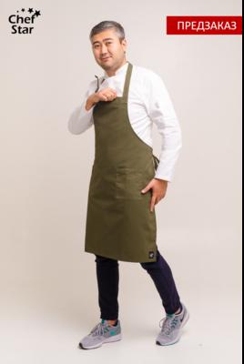 Фартук Горчица (Mustard), Green Khaki, Chef Star