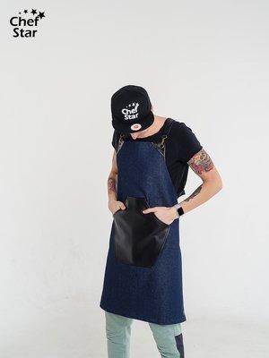 Фартук Molinari (Молинари), Dark Blue, Chef Star
