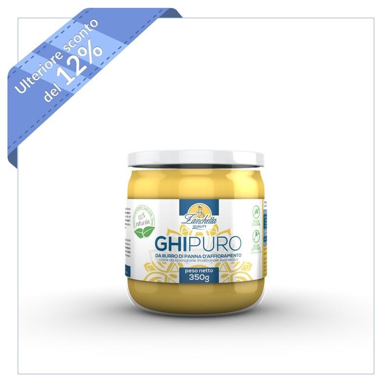 GHIPURO da 350g - GutBistrot