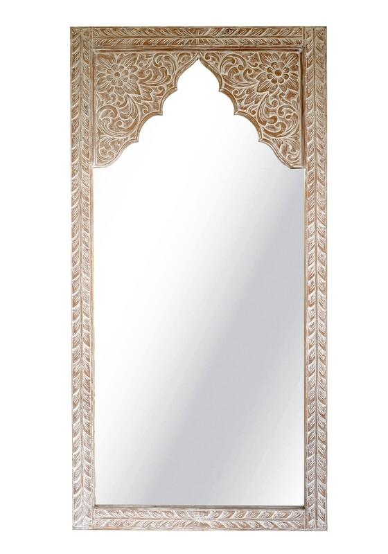 Mirror 14 (200cm)