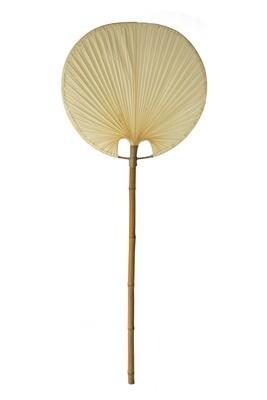 Wall Lamp 1 (150cm)