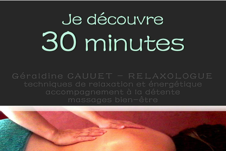 Séance 30 minutes découverte et dos