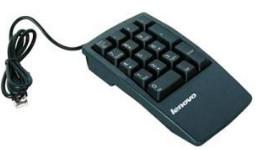 Lenovo KU-9880 Numeric Keypad | 41A5090