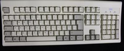 IBM KB-8926 PS2 Keyboard | 07H0711