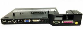 IBM Docking Station | 42W4632 | 42W5633