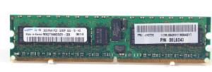 38L6043 | 41Y2770 | IBM 2GB PC2-5300 Server Memory