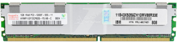 43X5059 | 46C7421 | IBM 1GB PC2-5300 Memory