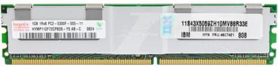 43X5059 | 46C7421 | IBM 1GB PC2-5300 Memory