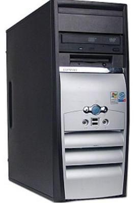 268899999   EVO D510   HP P4 2.5GHZ PC   268899-999