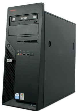 Lenovo ThinkCentre A52 8287 - P4 3.0GHZz PC | 8287-D5U