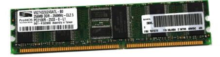 38L4034 | IBM 256MB PC2100R Ram | 73P2872