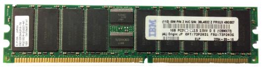 73P2036 | IBM 1GB PC-2100 Ram | 73P2031