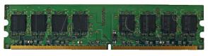 D12864E40 | Kingston 1GB PC4200 Ram