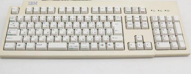 IBM PS/2 Keyboard | 37L2514