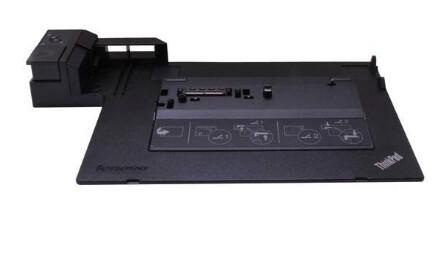IBM ThinkPad Docking Station | 0B00031 | 04W1816