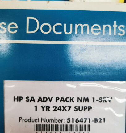 HP Smart Array Advanced Pack SAAP | 516471-B21