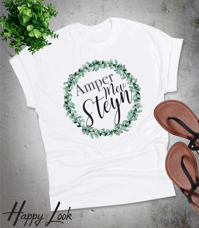 Eucalyptus Bride T-shirt