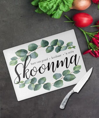 Skoonma Glass Chopping Board