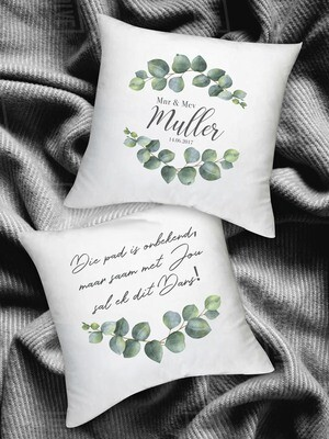 Personalized Eucalyptus Kneel Cushions