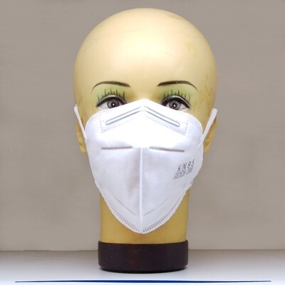 Face Mask - KN95 White