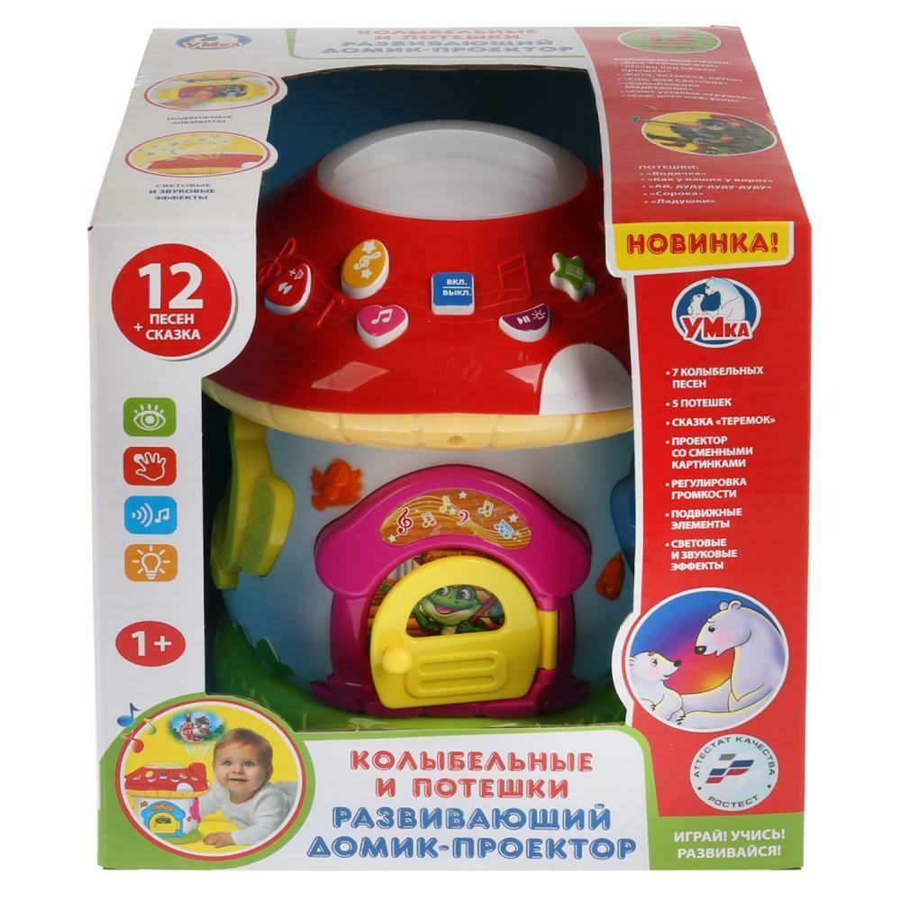 Развивающая игрушка Умка Домик-проектор.12 колыбельных и потешек, сказка, на батарейках