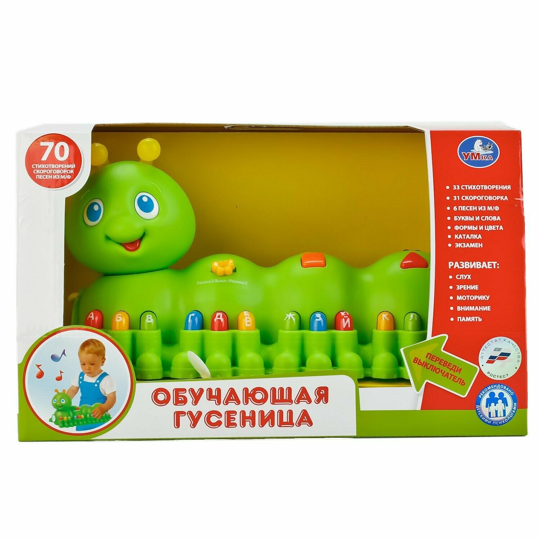 Обучающая гусеница Умка Играем Вместе B1001480-R