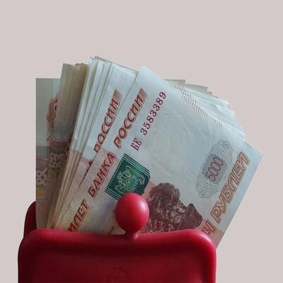Хочу денег!