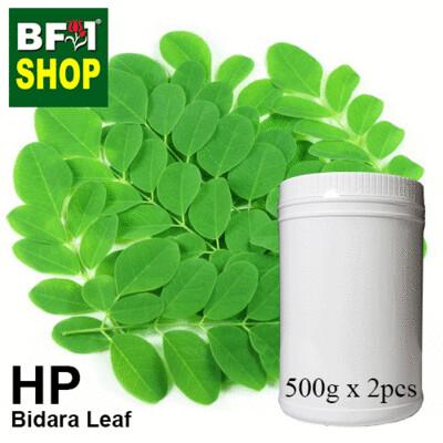 Herbal Powder - Bidara Leaf (Zizyphus Mauritiana ) Herbal Powder - 1kg