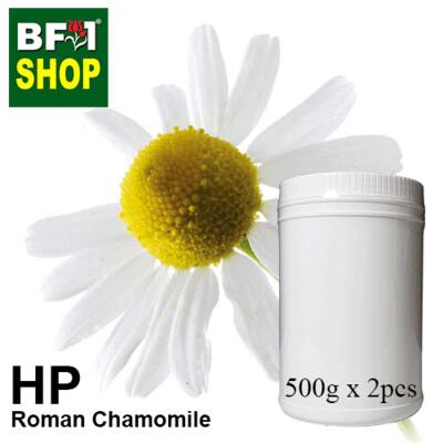 Herbal Powder - Chamomile - Roman Chamomile Herbal Powder - 1kg
