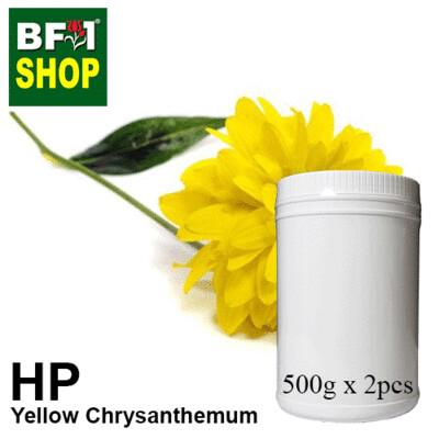 Herbal Powder - Chrysanthemum - Yellow Chrysanthemum Herbal Powder - 1kg