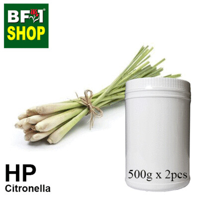 Herbal Powder - Citronella ( Java Citronella ) Herbal Powder - 1kg