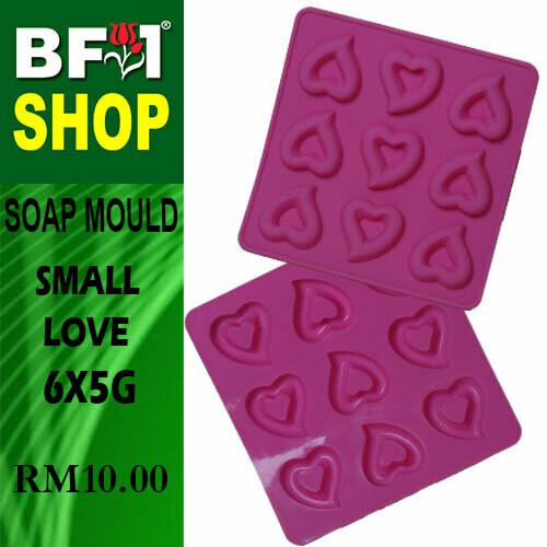 SM - 6x5g Soap Mould Small Love