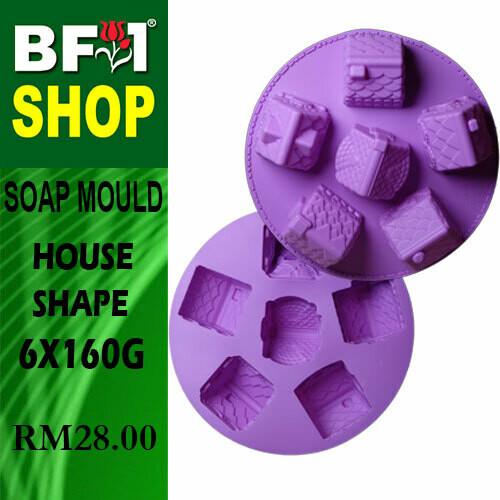 SM - 6x160g Soap Mould Square Shape