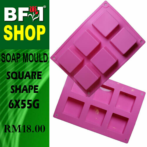 SM - 6x55g Soap Mould Square Shape