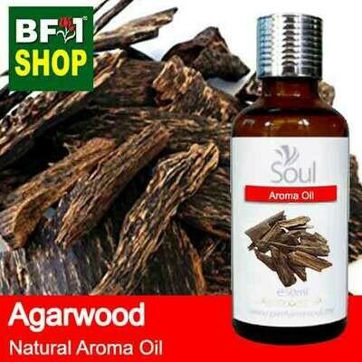 Natural Aroma Oil (AO) - Agarwood Aroma Oil  - 50ml
