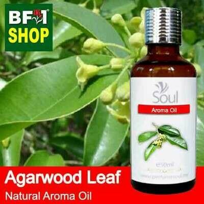 Natural Aroma Oil (AO) - Agarwood Leaf Aroma Oil  - 50ml