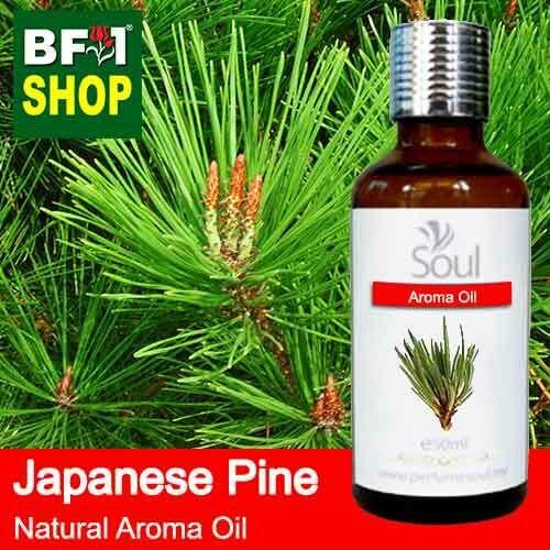 Natural Aroma Oil (AO) - Pine - Japanese Pine Aroma Oil  - 50ml