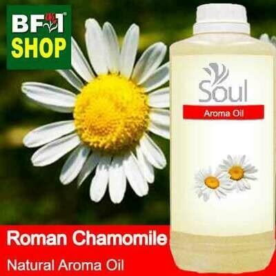 Natural Aroma Oil (AO) - Chamomile - Roman Chamomile Aroma Oil  - 1L