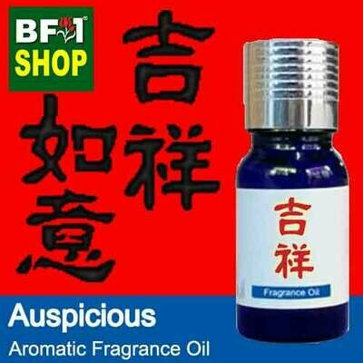 Aromatic Fragrance Oil (AFO) - Auspicious - 10ml