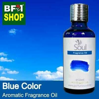 Aromatic Fragrance Oil (AFO) - Blue Color  - 50ml
