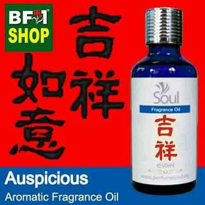 Aromatic Fragrance Oil (AFO) - Auspicious - 50ml