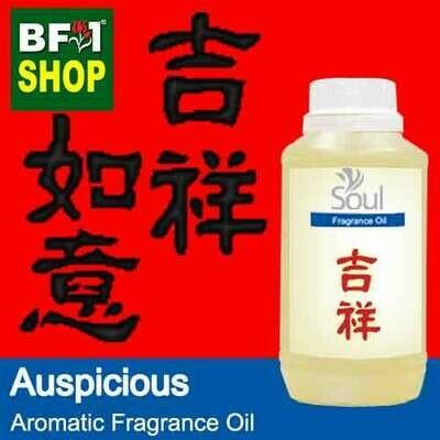 Aromatic Fragrance Oil (AFO) - Auspicious - 250ml