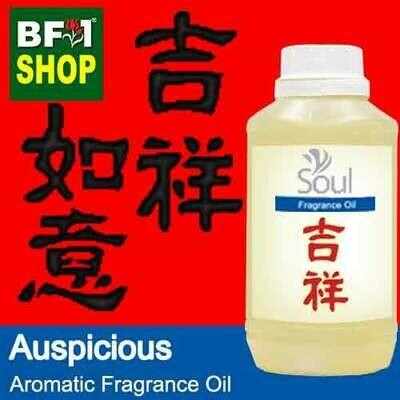 Aromatic Fragrance Oil (AFO) - Auspicious - 500ml